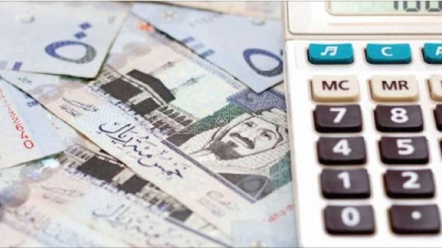 Саудия Арабистони Подшоҳлиги 2020 йилнинг 1 ...                                    </p>                                     <!-- Card Link -->                                     <div class=