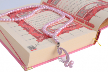 International festival on Qur'an reading will be in Uzbekistan