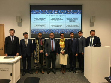 Cambridge University has opened doors for researches from Uzbekistan
