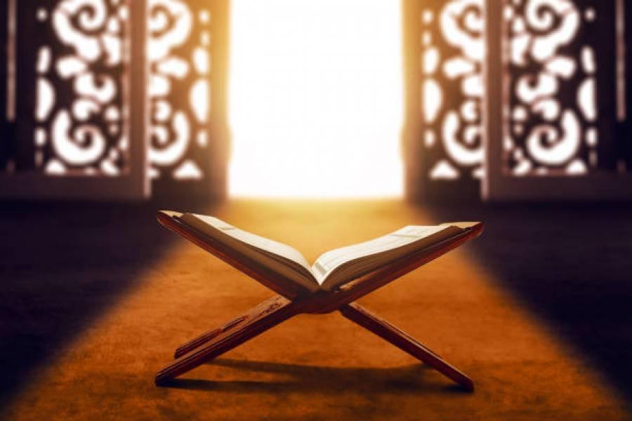 Ислом шариати қонунчилиги манбалари