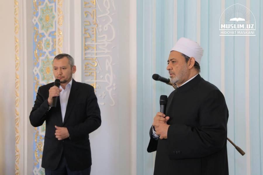 Ўзбекистонлик имомлар ал-Азҳар университетида  касб-маҳоратини оширади