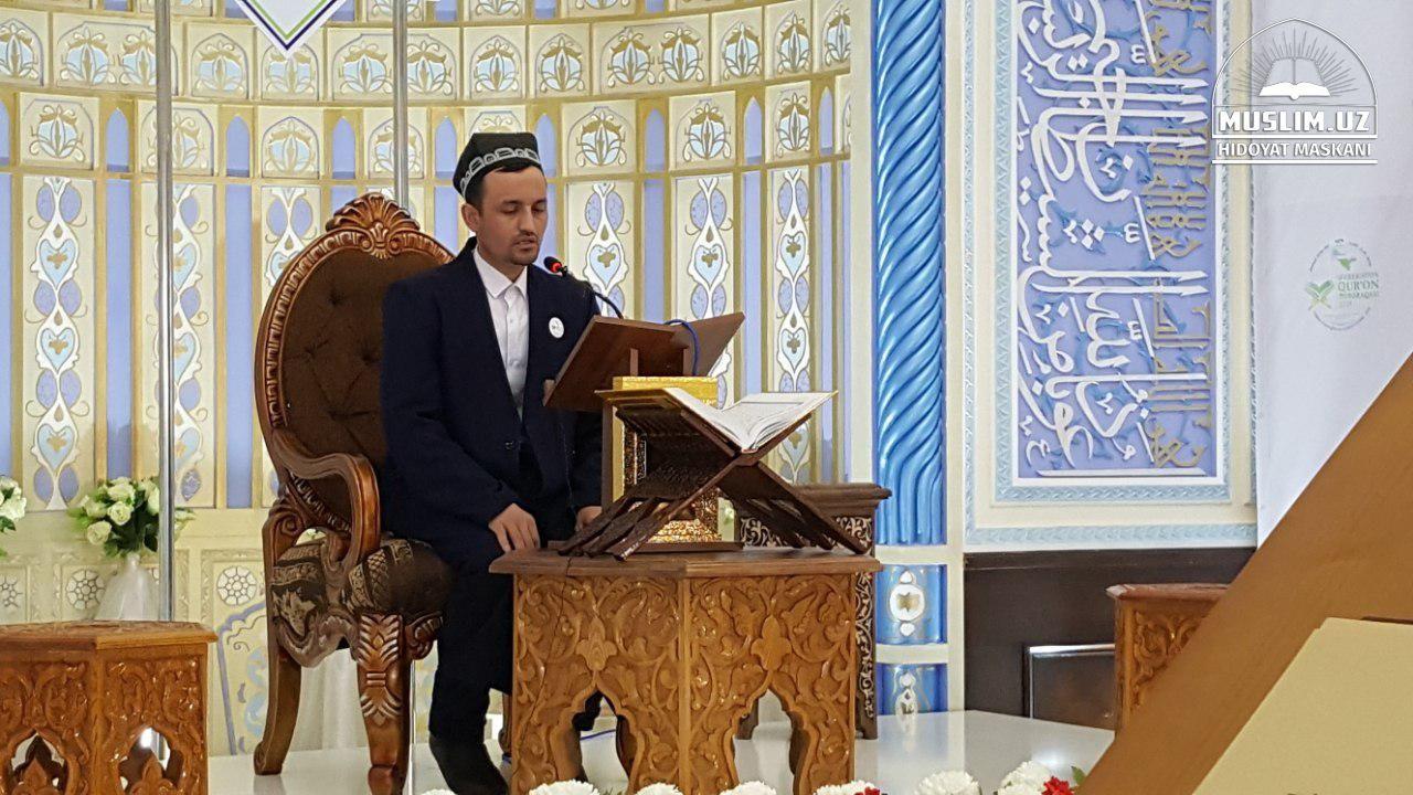 IФоторепортаж с конкурса чтецов Корана в Самарканде